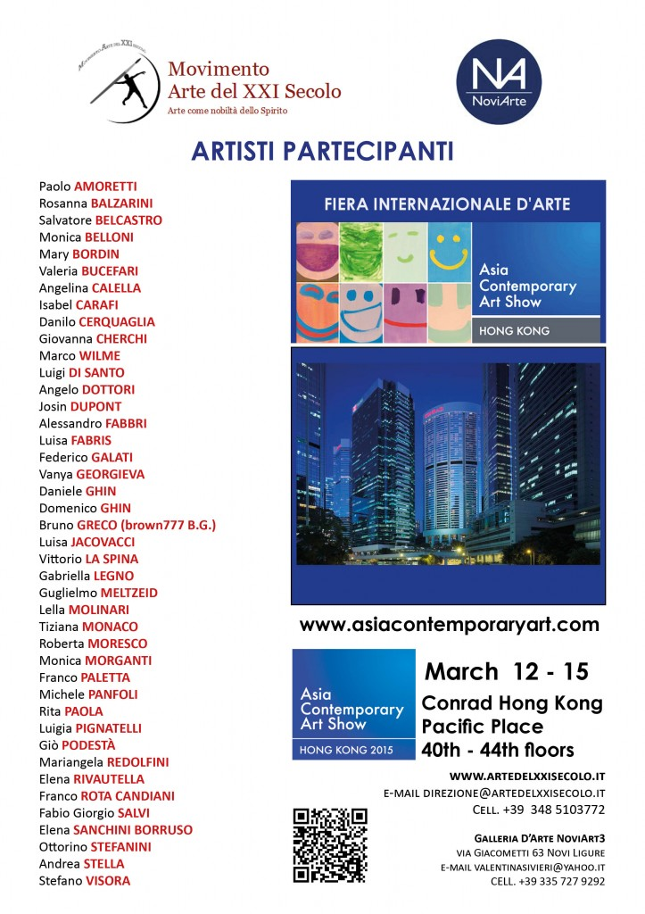 Locandina artisti Hong Kong
